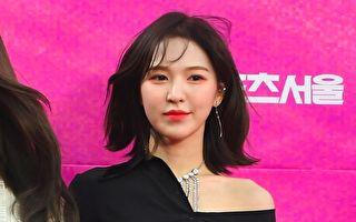 Wendy彩排中骨折 Red Velvet後續行程未定