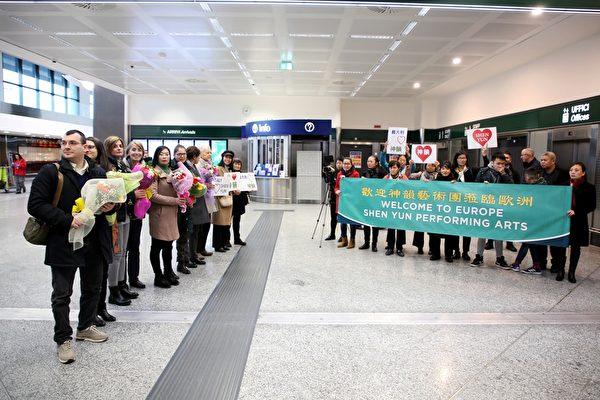 2019年12月25日,神韻粉絲到意大利米蘭的馬爾彭薩(Malpensa)機場,熱情迎接神韻巡迴藝術團的蒞臨。(吳青松/大紀元)