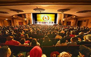 神韻康州首場爆滿加座 觀眾讚如聆聽福音