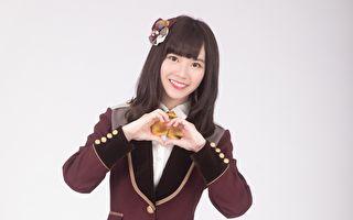 AKB48姐妹團台灣成員 將挺進日本紅白
