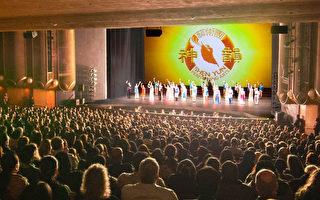 聖荷西再爆滿 觀眾感激「神韻帶來希望」