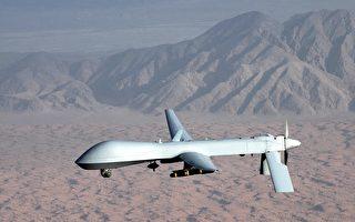 美军:在利比亚失踪无人机遭俄防空设施击落