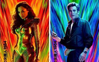 《神力女超人1984》披新戰甲 與史提夫再續前緣