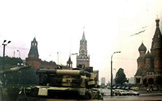 【历史回眸】苏联解体:枪杆子保不了政权