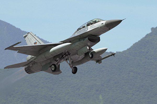美公布军售合约 含售台湾66架F-16V战机