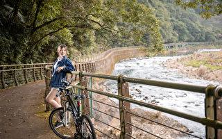 坪林茶鄉絕美自行車道 「稼日蒔光」帶你品味茶香水色