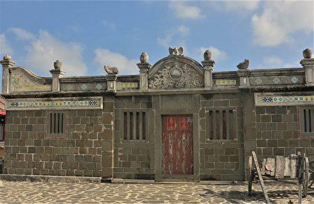 陳宅是1910年由陳家兄弟陳嶺、陳邦所建的三間三進宅院。