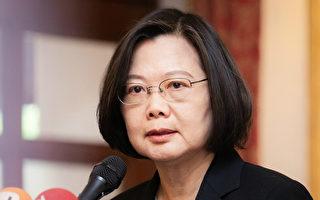 波特王拍片遭对岸打压 蔡英文:台湾社会难接受
