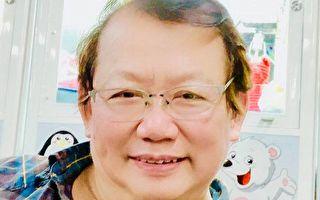 中共黑手袭港法轮功 黄澎孝:恐惧善良力量