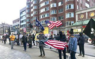 波士顿街站声援80万港人抗共
