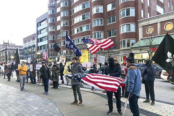 波士頓街站聲援80萬港人抗共