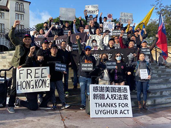 洛杉磯「自由中國運動」和民運人士在「聯合車站」(Union Station)舉行集會遊行,聲援香港人。(鄭存柱提供)