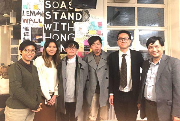12月13日,香港大專學界國際事務代表團代表在倫敦大學亞非學院(SOAS) 舉辦聲援香港活動。(文沁/大紀元)
