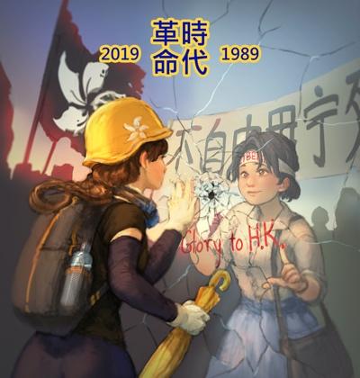 一位叫Matt的朋友為香港人民創作了一幅畫。(作者提供)