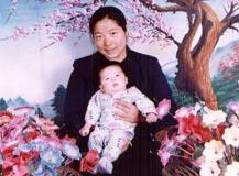 楊海玲和兒子。(明慧網)