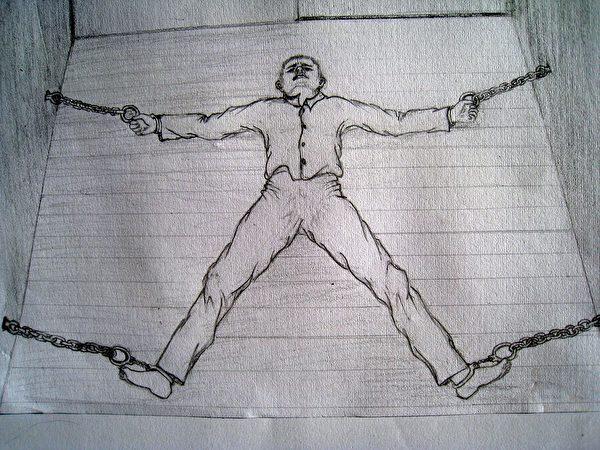 中共酷刑示意圖:鎖床板。(明慧網)