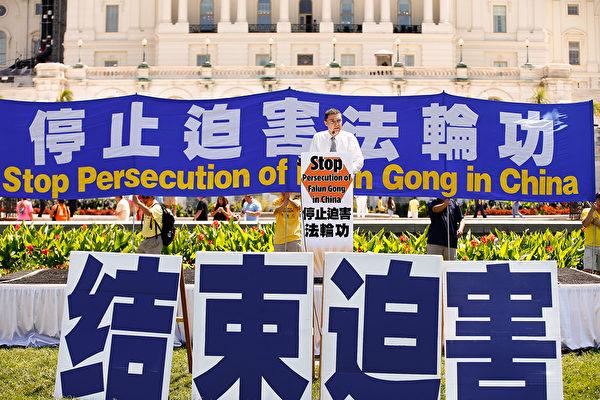 哈爾濱阿城區前政法委書記王雲飛被舉報