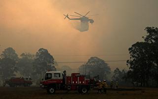 降温困住山火烟雾 悉尼空气污染跌破危险级别