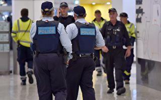 政府拨款1.07亿 澳九大机场将现重火力巡警