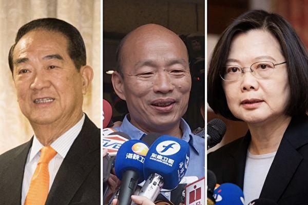 【直播】2020中華民國總統大選辯論