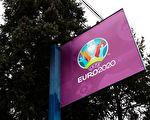 2020歐洲盃:德國葡萄牙法國造死亡之組