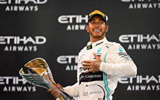 F1收官:梅賽德斯優勢仍明顯 延續六年統治