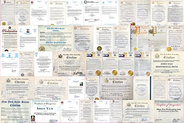 2019年1月,神韻藝術團在紐約林肯中心開演前夕,逾九十位紐約州各級政要向神韻藝術團發來賀函及褒獎。聯邦參議院少數黨領袖Charles E. Schumer在賀函中說「以神韻總部設在紐約為榮」;紐約州參議院多數黨領袖Andrea Stewart-Cousins宣佈1月10日為「神韻藝術團日」。(大紀元合成圖片)