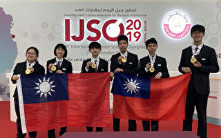 世界第二 國際國中科學奧林匹亞賽 台學子獲6金