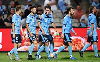 澳洲A聯賽:悉尼隊取五連勝 以5分優勢領跑