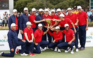 高尔夫总统杯赛:美国队逆转国际队夺冠