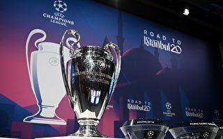 欧冠16强对阵:皇马与曼城 利物浦碰马竞