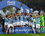 拉齊奧戰勝尤文圖斯 五奪意大利超級盃