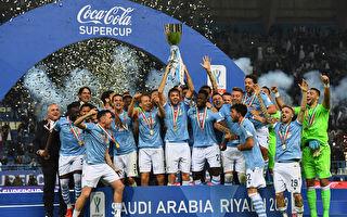 拉齐奥战胜尤文图斯 五夺意大利超级杯