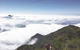 尋找好玩的元素 增加孩子登山健行樂趣