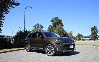 车评:旗舰SUV 2020 Kia Telluride