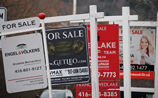 加拿大房市再火 11月平均房價漲8.4%