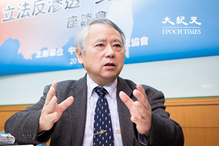 政治大學國家發展研究所教授李酉潭。