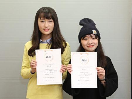 获奖的中山大学学生林映汝(图右)与成功大学学生廖婕茹(图左),是电力领域少数的女性代表,她们希望未来毕业后,能在电力产业一展长才。