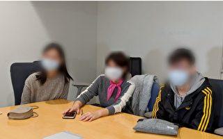 專訪香港00後:我同學陳彥霖不會自殺