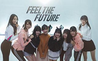 AKB48 Team TP  甜美女孩运动穿搭诀窍