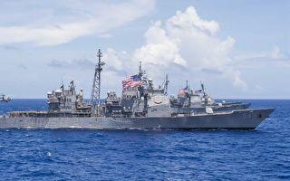 中共党媒声称美舰进入澎湖水道 台海军作出回应