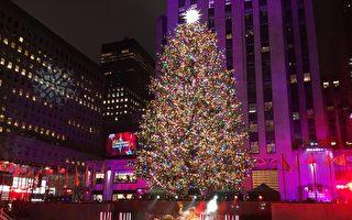 纽约洛克菲勒圣诞树点灯 照亮至1月17日