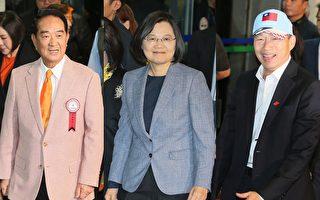渴望民主的香港人到台湾体验大选