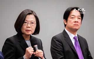 捍衛主權內部團結 蔡英文:北京終究要和台灣打交道
