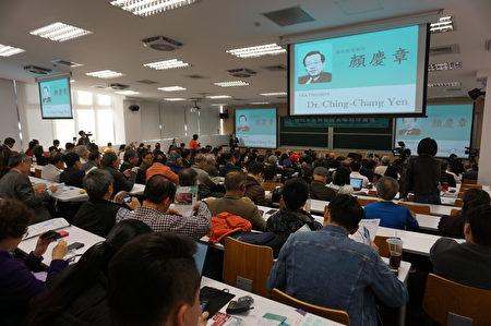"""福和会结合日本保守派联盟(JCU),在12月14日举办""""强化日本与台湾策略伙伴关系""""国际论坛。台湾福和会颜理事长庆章致词。"""
