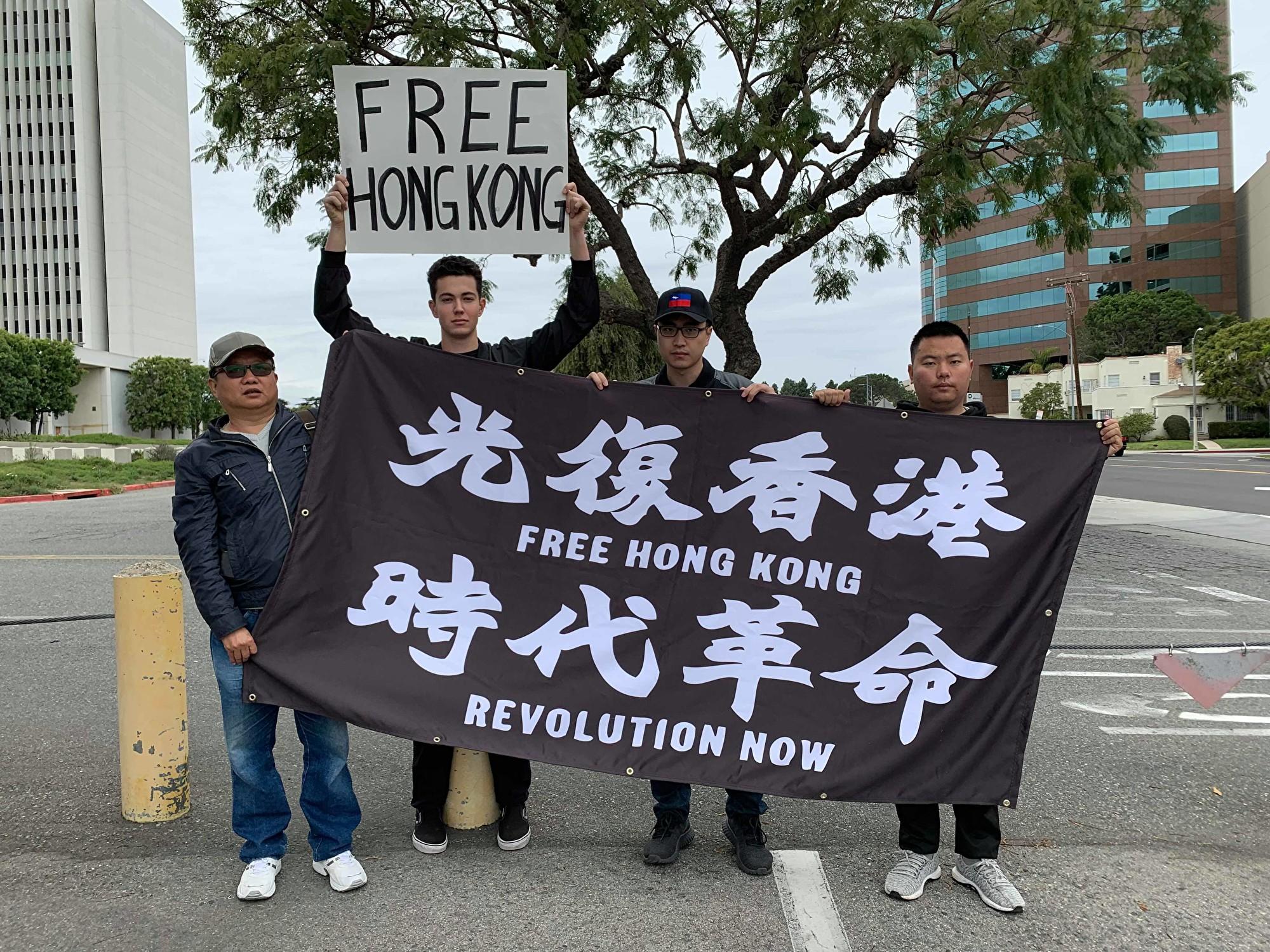 美國18歲青年 支持香港上街頭