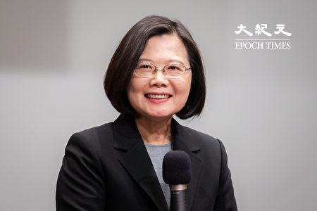 總統蔡英文(圖)29日出席2020總統大選電視辯論會,會後出席記者會接受媒體提問。