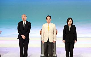 韩国瑜连喊三声习主席 其副手不承认习头衔