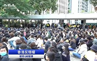 12月2日下午,香港廣告界人士在遮打花園舉行集會,並開始罷工5天,向港府施壓要求回應五大訴求。(大紀元視頻截圖)