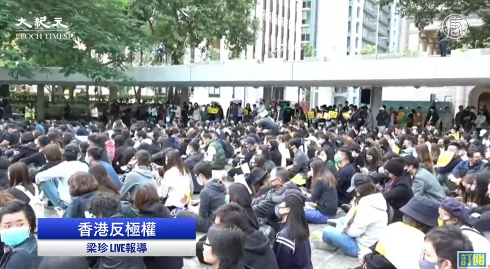 【12.2反暴政直播】港廣告界集會 連續5天罷工